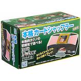 ジーピー(GP) プライムポーカー 本格カードシャッフラー│ゲーム カジノ用品