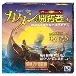 ジーピー(GP) カタンの開拓者たち 探検者と海賊版│ゲーム ボードゲーム