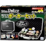 ジーピー(GP) プライムポーカー キャリーケースポーカーセット│ゲーム カジノ用品