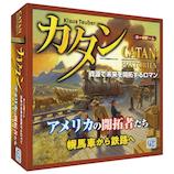 ジーピー(GP) カタン アメリカの開拓者たち│ゲーム ボードゲーム