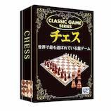 ジーピー(GP) クラシックゲーム チェス│ゲーム テーブルゲーム