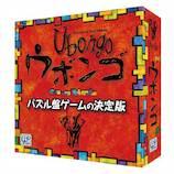 ジーピー(GP) ウボンゴ│ゲーム ボードゲーム