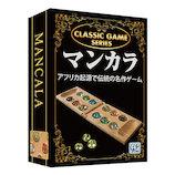 ジーピー(GP) クラシックゲーム マンカラ