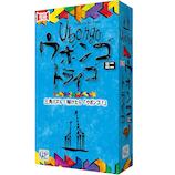 ジーピー(GP) ウボンゴ ミニ トライゴ│ゲーム ボードゲーム