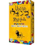 ジーピー(GP) ウボンゴ ミニ エクストリーム│ゲーム ボードゲーム