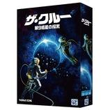 ジーピー(GP) ザ・クルー 協力型カードゲーム 完全日本語版│ゲーム カードゲーム