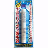 日本カルシウム アルカリイオン製水器 ヘルシーH2O