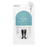 靴下サプリメンズ うずまいて血行促すソックス 26−28cm ブラック (一般医療機器)