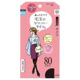 女の欲望 毛玉になりにくいタイツ ブラック 80D M〜L
