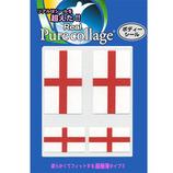 Purecollage PC−010 イングランド