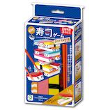 アイアップ OH!寿司ゲーム ポータブル│ゲーム テーブルゲーム