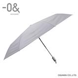 ゼロアンド(−0&) 自動開閉ワイド オールウェザー グレー│レインウェア・雨具 日傘