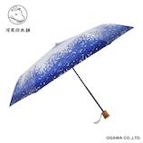 河馬印 晴雨兼用折傘 竹