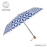河馬印 晴雨兼用折傘 麻の葉│レインウェア・雨具 日傘