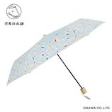 河馬印 晴雨兼用3段折傘 ビー玉│レインウェア・雨具 折り畳み傘