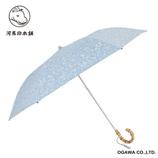 河馬印 晴雨兼用2段折傘 砂浜│レインウェア・雨具 日傘