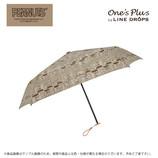 ピーナッツデイリーライン コミック セピア 軽量折畳傘