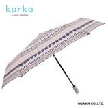 korko 自動開閉傘 エルサ