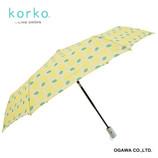 korko 自動開閉傘 シトロン