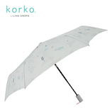 korko 自動開閉傘 ボートハウス