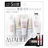 アスタリフト 美白 UVトライアルキット2020 【店頭のみ商品】│美容液・乳液