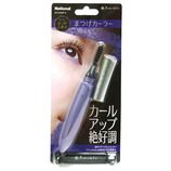 ナショナル アミューレまつげカーラー EH2380P-V 紫