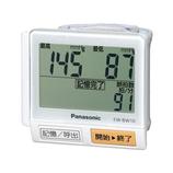 【お買い得】パナソニック(Panasonic) 手くび血圧計 EW−BW10 ホワイト