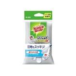 3M スコッチブライト バスシャイン ハンディブラシ 取りかえ用ブラシ Sサイズ B562│浴室・風呂掃除グッズ 風呂用スポンジ・ブラシ