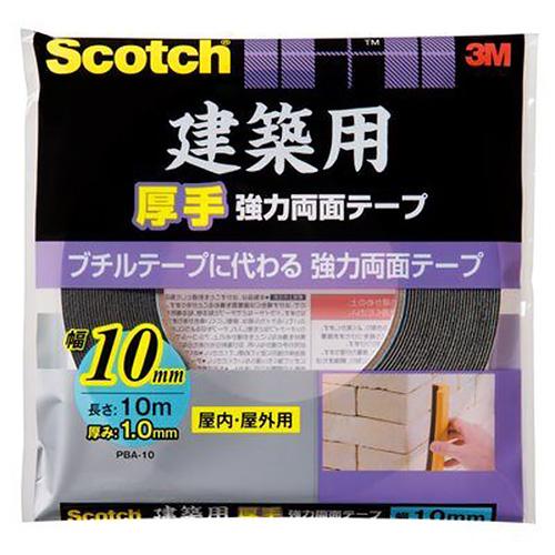3M 建築用 厚手強力両面テープ 10×10 PBA-10