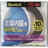 3M 内装用 強力両面テープ 10×10 PBT-10