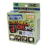 オカモト OKテープ オリーブ No.OKT49−O