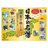 日本の名湯 日本の名湯源泉の愉しみ 30g×10包