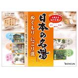日本の名湯 日本の名湯ぬくもりにごり選 30g×10包