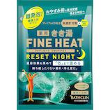 きき湯 ファインヒート(FINE HEAT) リセットナイト リラックス樹木&ハーブの香り 50g
