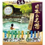 バスクリン 日本の名湯 至福の贅沢 14包入