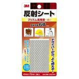 3M 反射シートRP45WHI (白)│ガムテープ・粘着テープ 装飾テープ・シート
