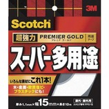 3m 超強力両面テープ プレミアゴールドスーパー多用途 pps-15 15mm×10m