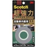 3M 超強力両面テープ プレミアゴールド 自動車内装用 KCR-1515×1.5