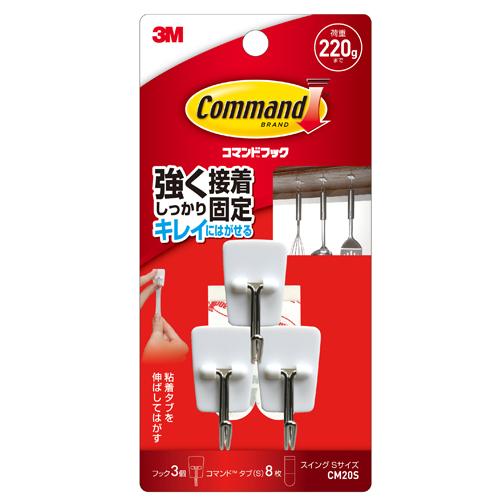 3M コマンドフック ワイヤータイプ スイングフック CM20-S
