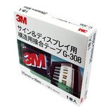 3M サイン&ディスプレイ構造用接合テープ G−308