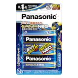 パナソニック(Panasonic) 乾電池 エボルタネオ LR20NJ/2B 単1形 2本入り