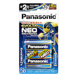 パナソニック(Panasonic) 乾電池 エボルタネオ LR14NJ/2B 単2形 2本入り
