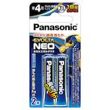 パナソニック(Panasonic) 乾電池 エボルタネオ LR03NJ/2B  単4形 2本入 ブリスター