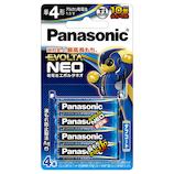 パナソニック(Panasonic) 乾電池 エボルタネオ LR03NJ/4B 単4形 4本入 ブリスター