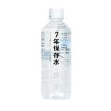 イザメシ 7年保存水500ml 635183