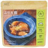 イザメシ(IZAMESHI) ぶり大根 635-617│非常食 レトルト・フリーズドライ食品