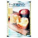 イザメシ(IZAMESHI) チーズマフィン 636-038 2個入