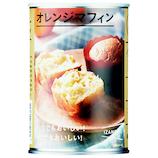 イザメシ(IZAMESHI) オレンジマフィン 636-039 2個入