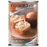 イザメシ(IZAMESHI) オレンジマフィン 636-039 2個入│非常食 乾パン・お菓子