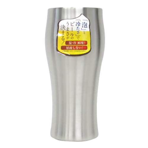 飲みごろビールタンブラー DSB−420MT